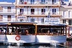Aristea Hotel in Aghios Nikolaos, Lasithi, Crete