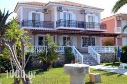 Nadia'S Studios & Apartments in Zakinthos Chora, Zakinthos, Ionian Islands