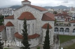 Hotel Anastasia in Volos City, Magnesia, Thessaly