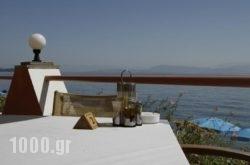 Corfu Maris in Benitses, Corfu, Ionian Islands