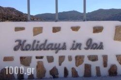 Holidays Inn Ios in Ios Chora, Ios, Cyclades Islands