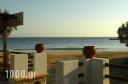 Aposperitis in Koufonisi Rest Areas, Koufonisia, Cyclades Islands