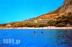 Sun Hotel in Korinthos, Korinthia, Peloponesse