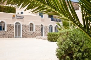 Sunrise Beach Suites_travel_packages_in_Cyclades Islands_Syros_Posidonia