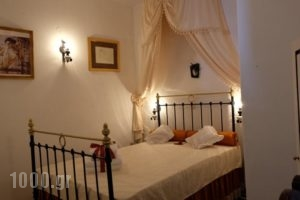 Voreades_accommodation_in_Hotel_Cyclades Islands_Tinos_Tinosora