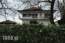 Litsa Haus in Thessaloniki City, Thessaloniki, Macedonia