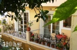 Apartments Mary in Corfu Chora, Corfu, Ionian Islands