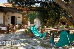 Carobhouse in Fournes, Chania, Crete