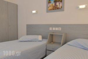 Galazia Akti_best deals_Hotel_Central Greece_Fthiotida_Agios Konstantinos