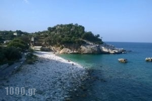 Palia Damouhari_lowest prices_in_Hotel_Thessaly_Magnesia_Milies