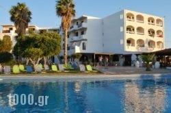 Oceanis Hotel in Chersonisos, Heraklion, Crete