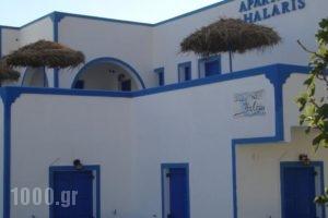 Studios Halaris_holidays_in_Hotel_Cyclades Islands_Sandorini_Perissa