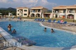 Perdika Resort in Perdika, Thesprotia, Epirus