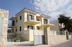 Karmela Day Rent Apartments in Aigina Rest Areas, Aigina, Piraeus Islands - Trizonia