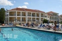 Village Inn Studios & Family Apartments in  Laganas, Zakinthos, Ionian Islands