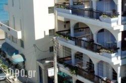 Posidonio Hotel in Chania City, Chania, Crete