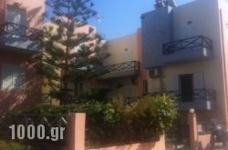 Stella Apartments in Vathianos Kambos, Heraklion, Crete