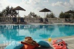 Nikolas Villas Aparthotel in Sandorini Chora, Sandorini, Cyclades Islands
