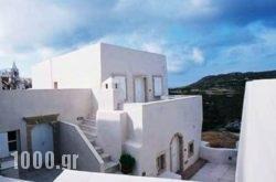 Corte O. Suites in Kithira Chora, Kithira, Piraeus Islands - Trizonia