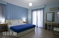 Valente Perlia Rooms in Trizonia Rest Areas, Trizonia, Piraeus Islands - Trizonia