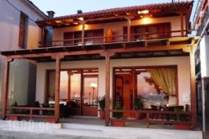 Iraya Studios_travel_packages_in_Thessaly_Magnesia_Milies