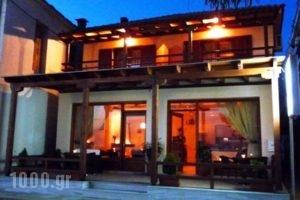 Iraya Studios_best deals_Hotel_Thessaly_Magnesia_Milies