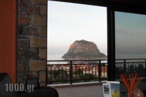 Villa Cazala_accommodation_in_Villa_Peloponesse_Lakonia_Monemvasia