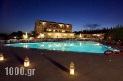 Dekelia Hotel in  Acharnes (Menidi), Attica, Central Greece