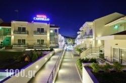 Castello Hotel in Patra, Achaia, Peloponesse