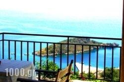Vigla in Zakinthos Rest Areas, Zakinthos, Ionian Islands