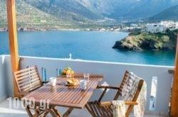Villa Vasilis in Mylopotamos, Rethymnon, Crete