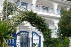 Villa Stegiovana in Thessaloniki City, Thessaloniki, Macedonia