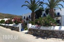 Pension Askas in Amorgos Chora, Amorgos, Cyclades Islands