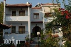 Villa Nufaro in Plomari, Lesvos, Aegean Islands