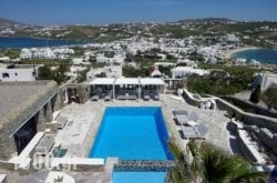 Leonis Summer Houses in Mykonos Chora, Mykonos, Cyclades Islands