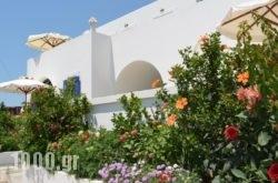 Maryianni Apartments in Kithira Chora, Kithira, Piraeus Islands - Trizonia