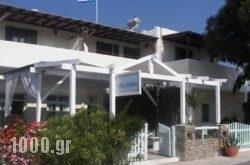 Villa Studios in Paros Chora, Paros, Cyclades Islands