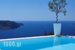 Athermi Suites in Fira, Sandorini, Cyclades Islands
