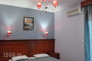Paradise_best deals_Hotel_Macedonia_Thessaloniki_Thessaloniki City