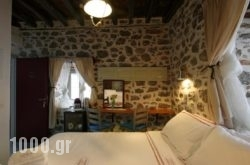 Mastoris Mansion in Hydra Chora, Hydra, Piraeus Islands - Trizonia