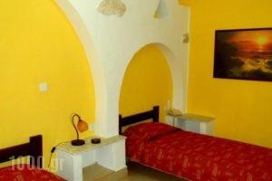 Liogerma_travel_packages_in_Cyclades Islands_Milos_Milos Chora