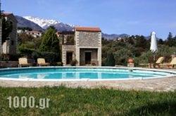 Stratos Villas in Sfakia, Chania, Crete