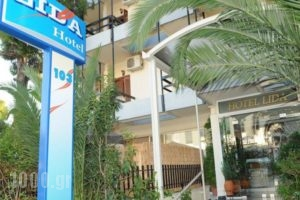 Lida Hotel_accommodation_in_Hotel_Central Greece_Attica_Athens