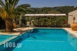 Villa Alkmini in Afionas, Corfu, Ionian Islands