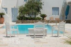 GT Luxury Suites in Mykonos Chora, Mykonos, Cyclades Islands