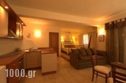 Summer Time – Tinos Apartments in Syros Rest Areas, Syros, Cyclades Islands