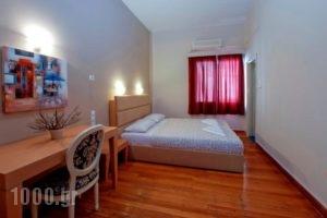 Vassilikon Hotel_holidays_in_Hotel_Peloponesse_Korinthia_Loutraki