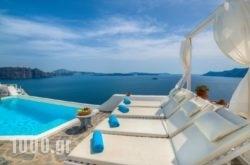 Kima Villas Suites in Oia, Sandorini, Cyclades Islands
