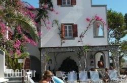 Kafouros Hotel in kamari, Sandorini, Cyclades Islands
