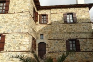 Iliopetra Suites_accommodation_in_Hotel_Thessaly_Magnesia_Volos City